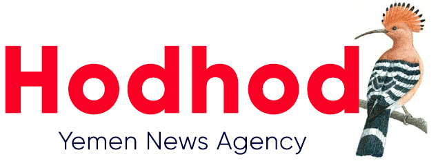Hodhod Yemen News Agency